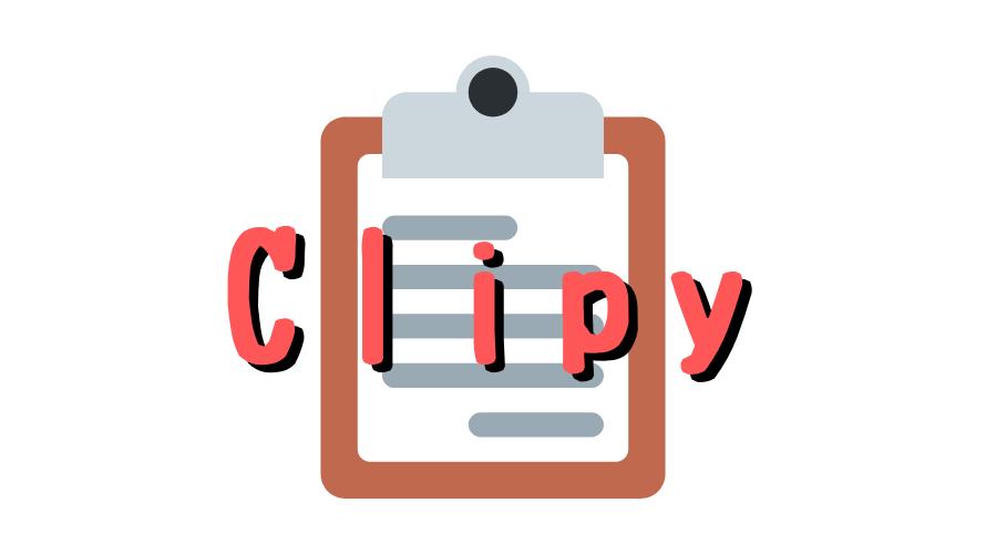 Macクリップボードアプリの決定版Macの操作が捗る『Clipy』とは!