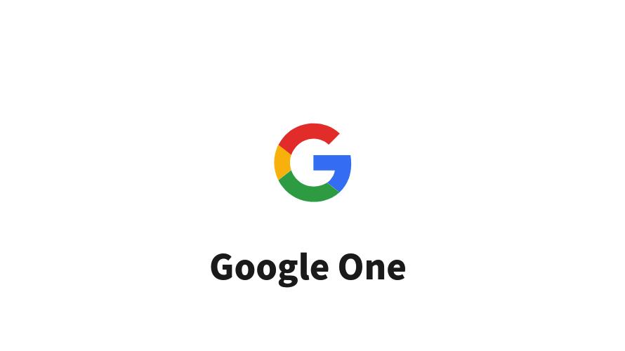 【Google One利用者限定】Google Home Miniが無料でもらえるぞ
